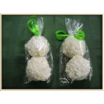 Coconut Cottontail Balls (per bag)