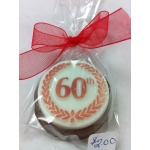 Chocolate Covered Cookie (60)